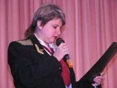 КУбас Ольга Викторовна
